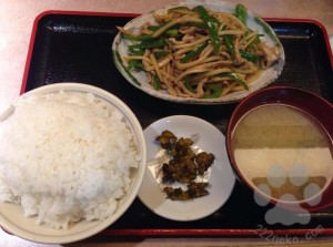 lunch21